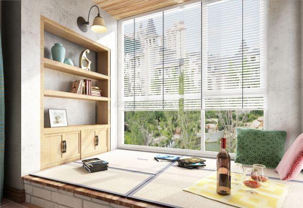 书房阳台飘窗装修设计