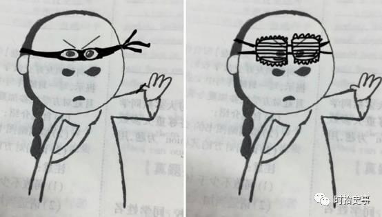 手绘头像带眼镜