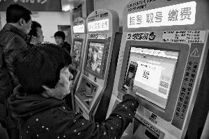 """北京卫计委将推进""""全生育周期""""精准化服务"""