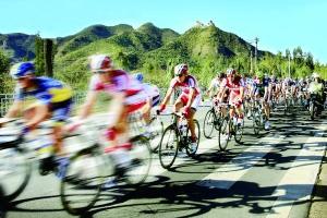 首届中国(北京)休闲大会在平谷举办
