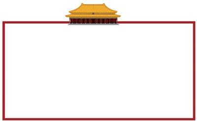 ppt 背景 背景图片 边框 模板 设计 相框 400_245