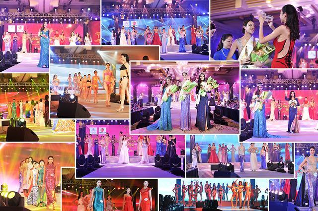 2017年第57届国际小姐赛事介绍
