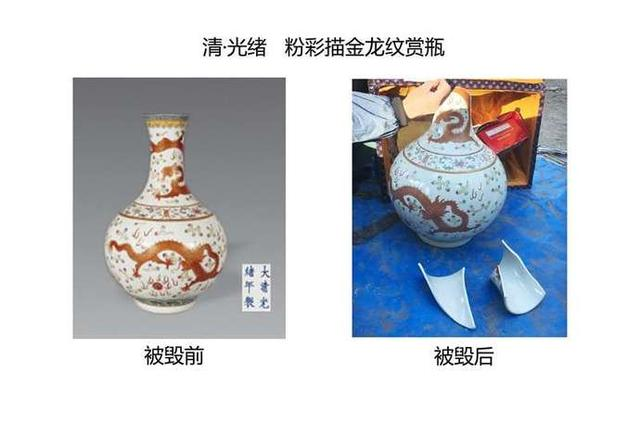 北京一文物库房遭40多人突袭 管理员被扔高速