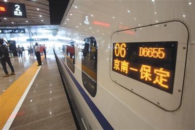 北京-雄安首发动车 80分钟直达白洋淀