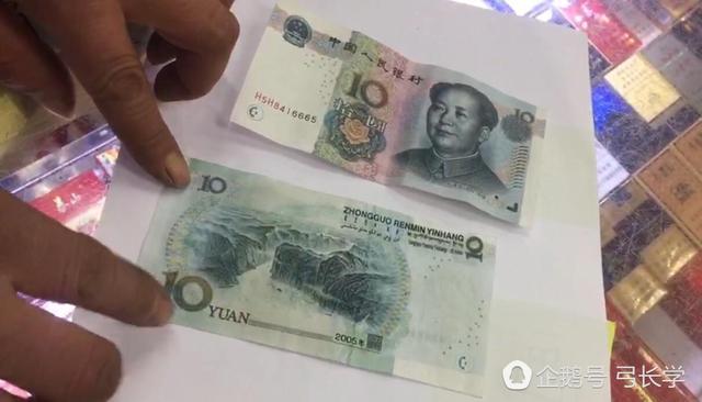 北京一男子用a4纸彩印假钞购物被拆穿