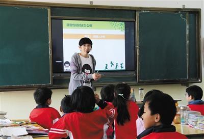 师者 所以传道授业解惑也 被教师改变人生