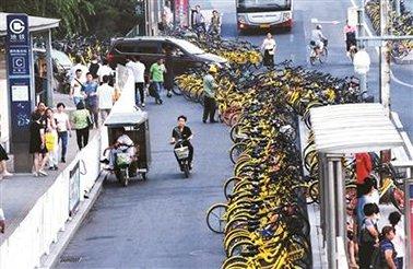 北京将暂停共享单车新增投放