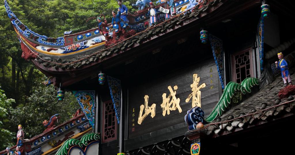 腾讯1+13体验官齐聚青城山-都江堰 圆满完成金秋银杏季采风活动