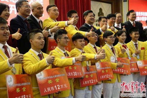 """中国机械工业联合会奖有奖金吗 中央经济工作会议谈""""中国创造"""": 绘出制造大国""""施工图"""""""