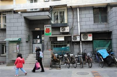 """北京学区房:价量波动小 买""""过道""""风险大"""