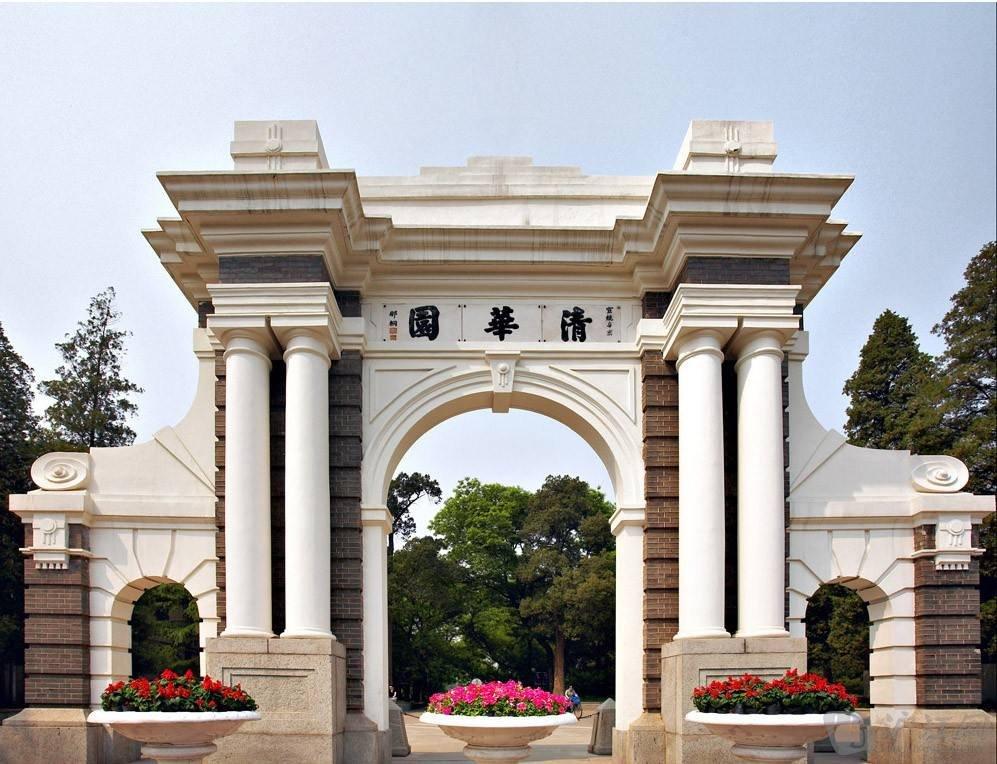 清华大学将建全国首个综合类科学博物馆