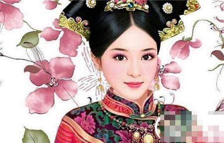 清朝公主等级是怎样划分的 公主为何这么丑
