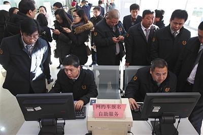 5个月过渡期结束 京版网约车新政今正式实施