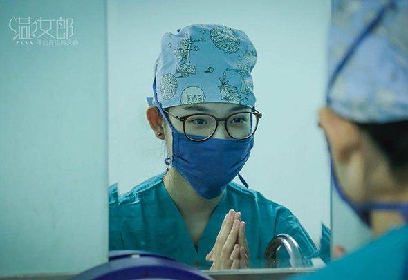 燕女郎第185期:90后儿童医院手术室女护士的一天