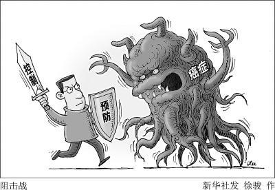 中国肿瘤现状调查:癌情凶猛