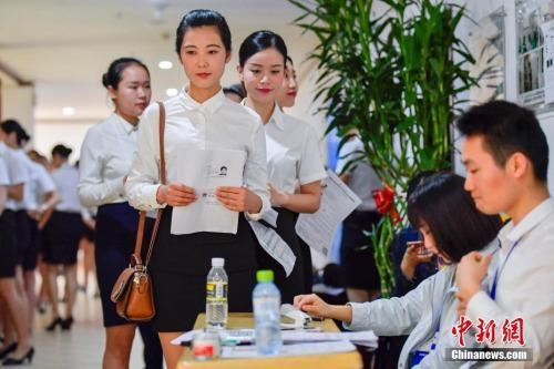 上半年中国经济数据今公布 这三大看点值得关注