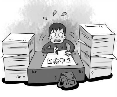 """算压岁钱跟父母上班 """"个性""""寒假作业累坏孩子"""