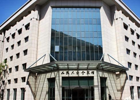北京人民大会堂宾馆