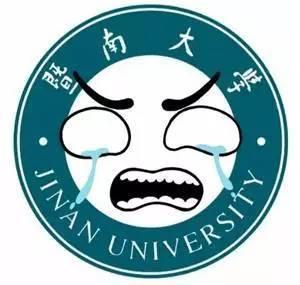萌翻 大学校徽进入表情包界,然后