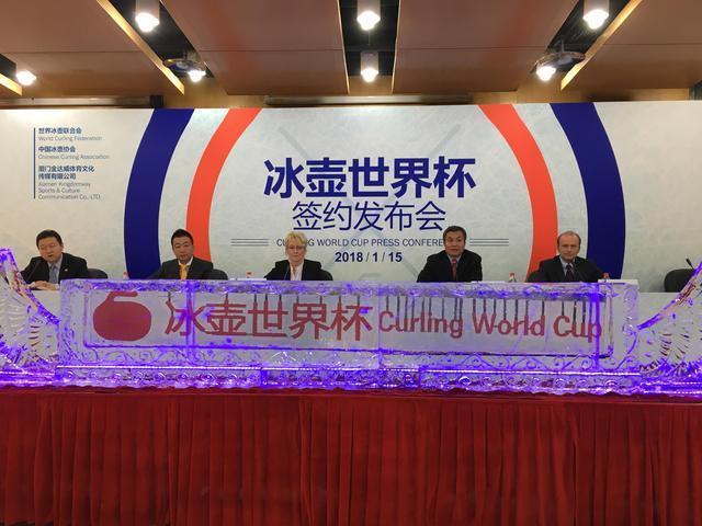 冰壶世界杯9月中国举办揭幕战 总决赛将落户北京