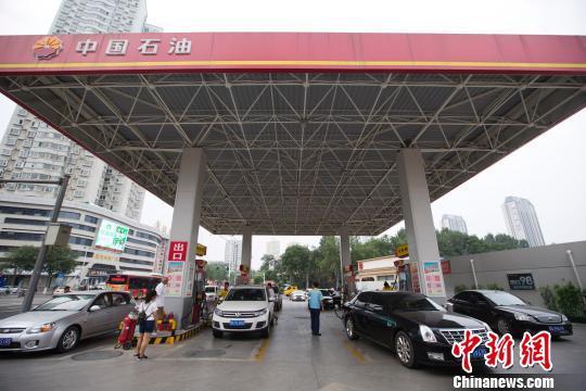 国内油价迎七个月来首次下调 系年内首次下调