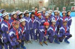 武大靖的滑冰课