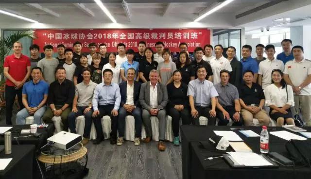 中国冰球裁判为北京冬奥蓄力