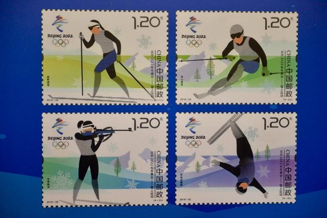 《北京2022年冬奥会——雪上运动》纪念邮票首发仪式启动图片
