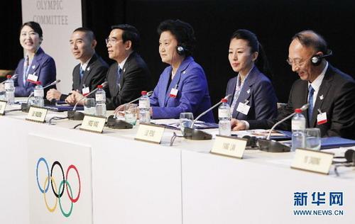 北京申冬奥代表团向国际奥委会作陈述