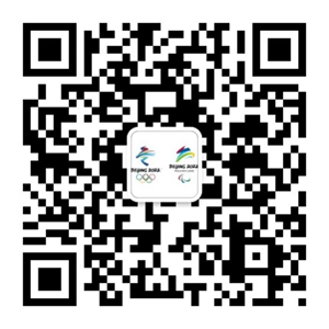 北京高校助力冬奥吉祥物征集 北京服装学院师生将参与设计