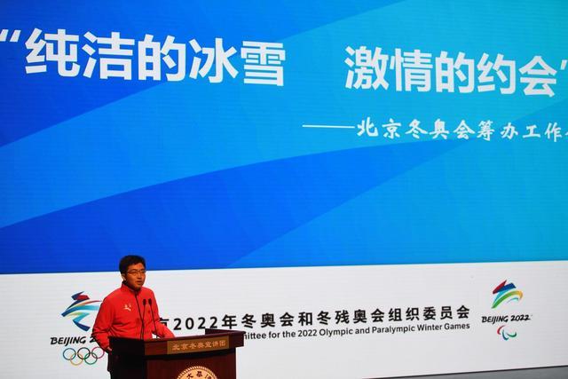 北京w88下载宣讲进百所高校活动启动