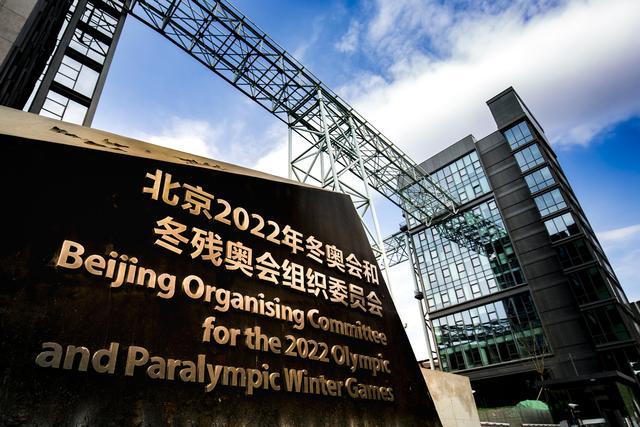 北京冬奥组委召开主席办公会,研究冬奥测试赛和科技冬奥重点项目等事项