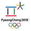 平昌2018冬奥会