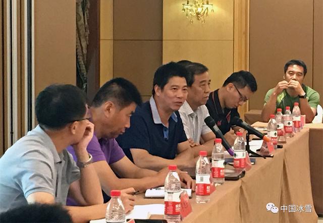 冬运中心召开冬季两项、越野滑雪专题研讨会