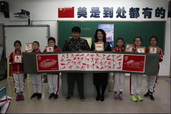 """""""与冰雪为伴 与快乐同行""""北京市中小学生冰雪运动普及推广活动走进通州区"""