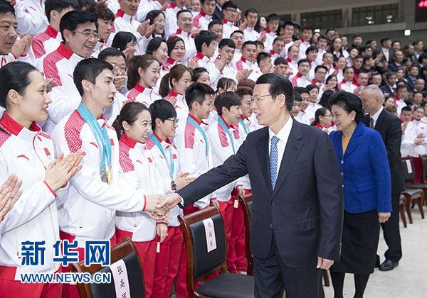 张高丽接见平昌冬奥会中国体育代表团