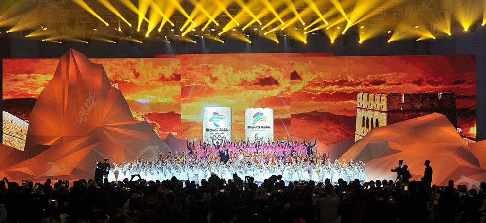 Beijing 2022 Unveils Official Emblems for the Olympic and Paralympic Winter Games