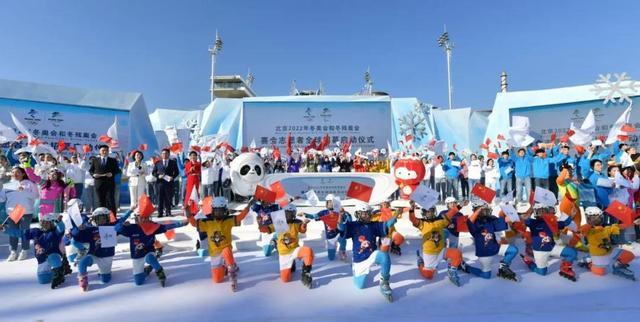 "Beijing 2022 Launches its Volunteer Global Recruitment Programme ""Volunteer with Beijing 2022"" to Celebrate Next Milestone"
