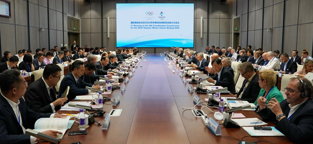 Third Meeting of the IOC Coordination Commission for Beijing 2022