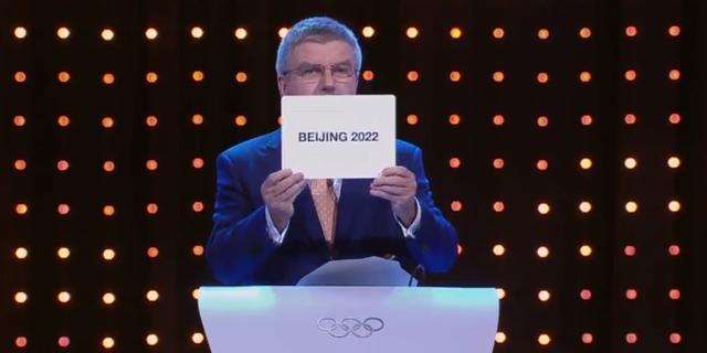 北京冬奥申委声明:将全面兑现冬奥会承诺