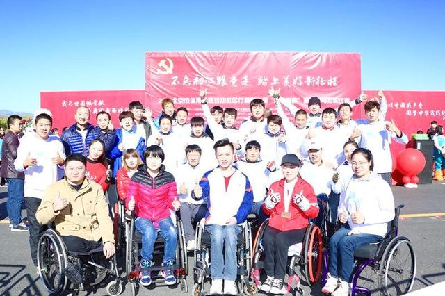 Half Marathon Held in Yanqing to Rally Support for Beijing 2022