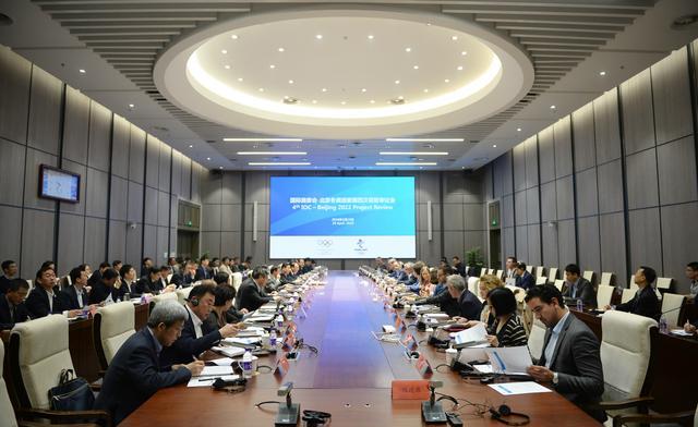 国际奥委会-北京冬奥组委第四次项目审议会在京召开