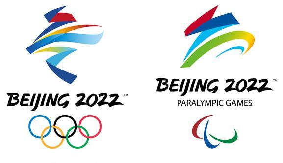 会徽发布、市场开发启动、场馆全面开工——北京2022年冬奥会筹办进行时
