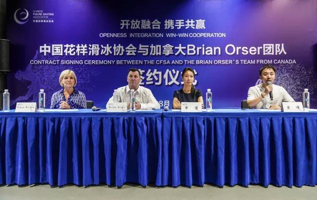 助力冬奥备战,中国花样滑冰协会与顶级外教团队签约