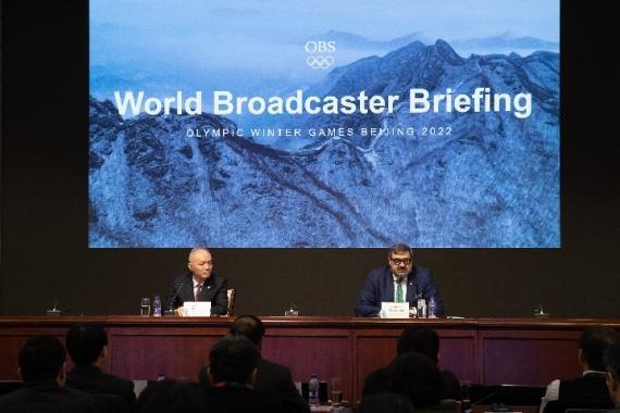 北京冬奥会和冬残奥会世界转播商情况介绍会在京召开