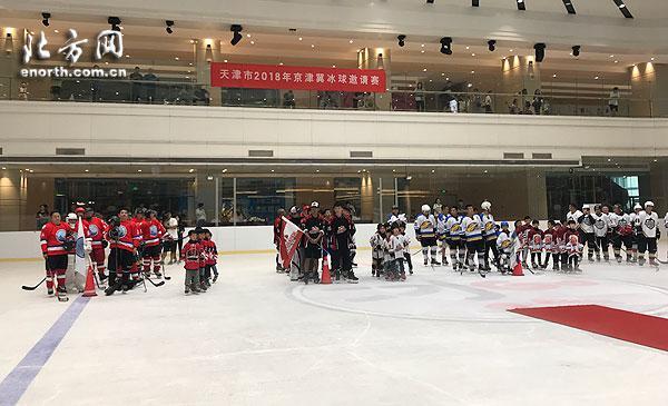 """天津市冬季中心举行""""迎冬奥 上冰雪""""系列活动"""