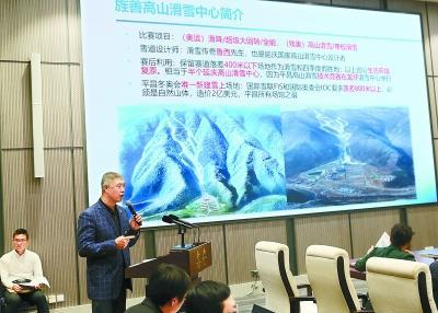北京冬奥组委赴平昌实习人员和观察员汇报实战培训成果
