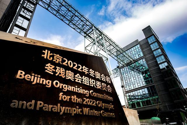 PricewaterhouseCoopers and Suirui Group Announced As Official Suppliers of Olympic and Paralympic Winter Games Beijing 2022