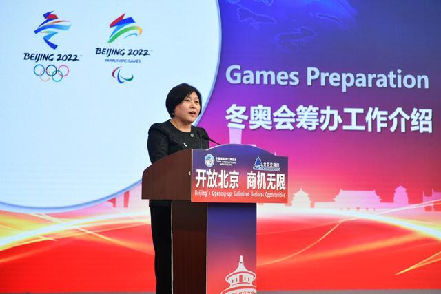 北京冬奥组委进博会上发布冰雪采购信息