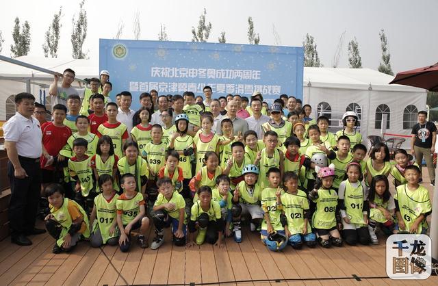 7月31日,首届京津冀青少年夏季滑雪挑战赛在北京奥林匹克森林公园尖锋旱雪四季滑雪场举行,比赛设四个组别,100名青少年选手报名参赛。图为领导嘉宾和小选手合影。千龙网发 主办方供图